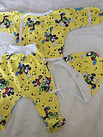 Набор комплектс шапочкой в роддом детский теплый с начесом для новорожденного