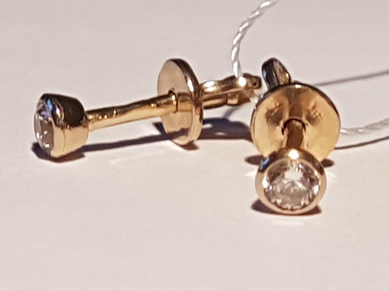 Золотые серьги-пуссеты с фианитами. Артикул СП283ЛИ