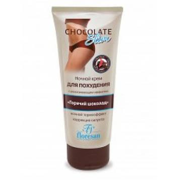 Ночной крем Флорисан горячий шоколад с разогревающим эффектом для похудения 200 мл, формула 159