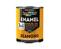 """Эмаль-грунт полиуретановая KOMPOZIT """"3 в 1 DIAMOND"""" антикоррозионная коричневая 0,65л"""