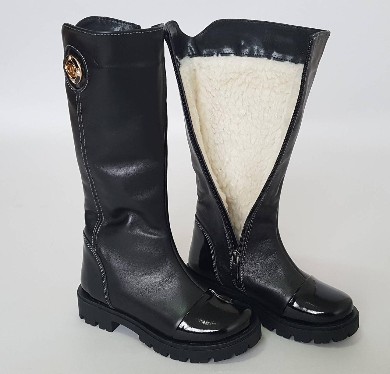 Зимние кожаные детские высокие сапоги 36 размер - Интернет-магазин  «KatrinStyle» в Хмельницком a8fb34afe6c52