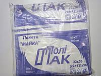 Пакет Майка 100 штук 22*36 см