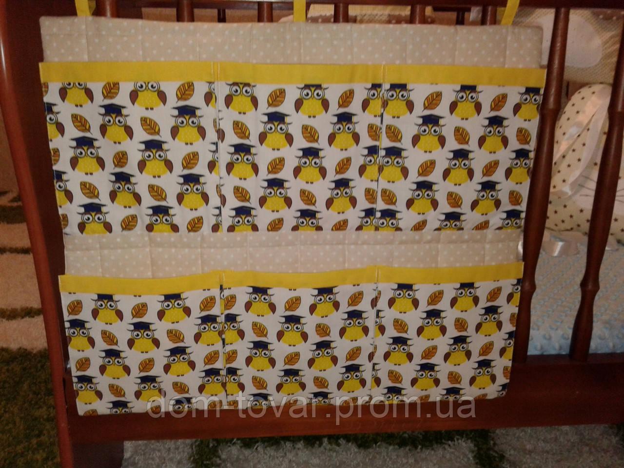 Карманы на детскую кроватку (совы)