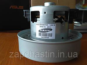 Мотор пылесоса Samsung, H-112, D-134, 1400 W, с бортиком