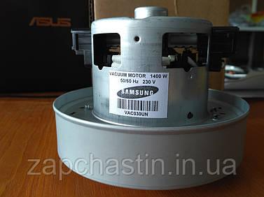 Мотор пылесоса Samsung, H-112, D-134, 1400 W, с выступом