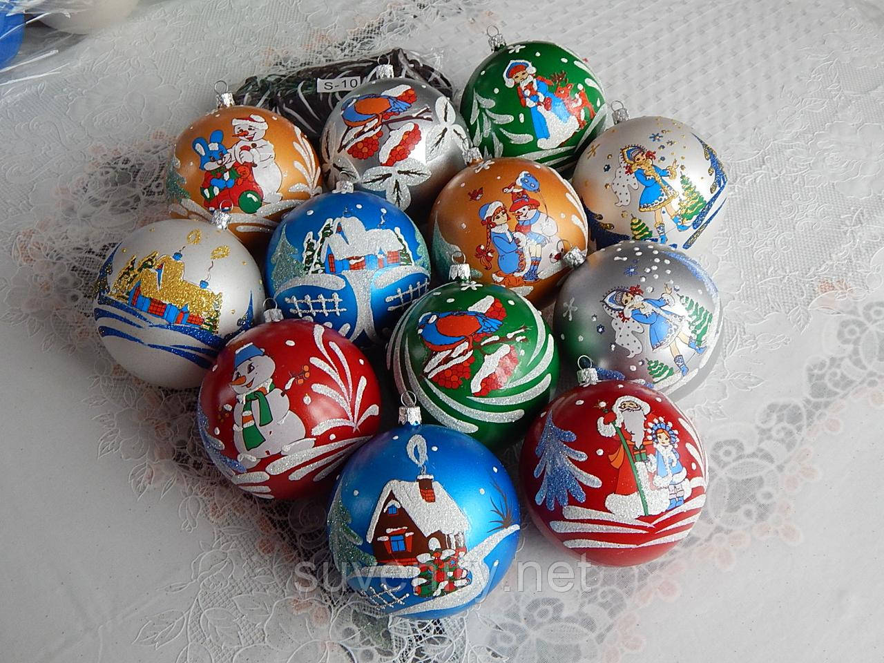Красивые новогодние шары на елку 10см