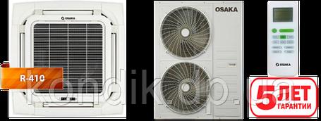 Кондиционер кассетный OSAKA STC-48HH, фото 2