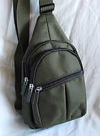 Рюкзак косуха мужская сумка через плечо барсетка 24х18х12см