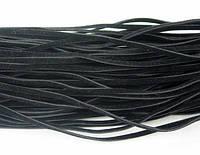 Шнур Замшевый, Цвет Черный, Размер: Ширина 2.7мм, Толщина 1мм, (УТ000004285)