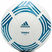 Мяч для футбола Adidas Tango Luxe Ball