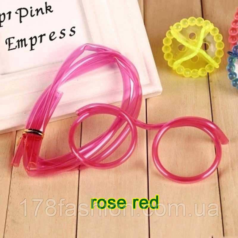 Забавная и веселая трубочка - очки для напитков, розовая