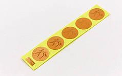 Наклейка на медаль  Карате (1 упаковка 120шт.)