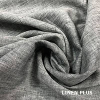 Пестрая льняная ткань 100% лен, цвет 44/254