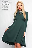 Асимметричное платье Марлен зеленое, размеры 44-50