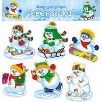 Набор для Новогоднего украшения/декора «Снеговики»