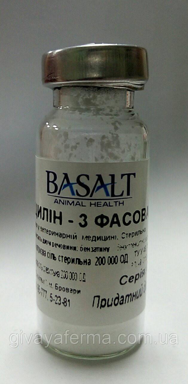 Ветбицилин 3, антибиотик, раствор
