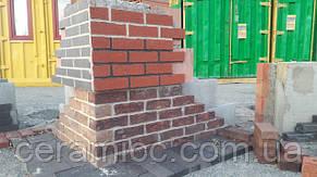 Строительство Пассивных домов