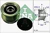 Механизм свободного хода генератора AUDI, VW 1.8T, 2.0T (производитель Ina) 535 0041 10