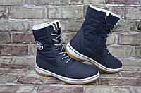 Женские зимние утепленные сапоги (дутики) высокие ботинки BaaS Баас