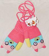 Варежки детские на веревочке для девочки