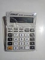 Калькулятор JOINUS - 857