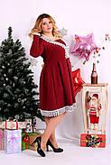 Женское нарядное платье бордового цвета 0658 / размер 42-74 , фото 2