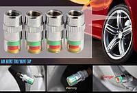 Air Alert Tire Valve Cap - Колпачки с датчиком давления в шинах