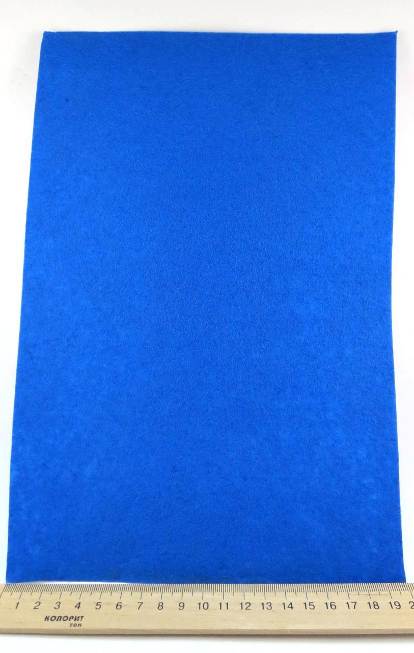 Фетр, Лист А4, 19.5 см х 29.5 см, 1 мм, Синий