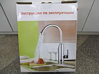 Проточный электро нагреватель воды с Душем ОПТОМ