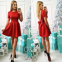 Платье женское нарядное пояс с бантом съемный неопрен персик, красный