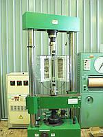 Разрывная машина УМЭ-10М