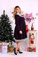 Женское нарядное платье баклажанового цвета 0658 / размер 42-74 , фото 2