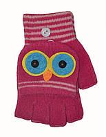 Перчатки без пальцев детские