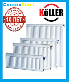 Стальные Панельные Радиаторы Köller (Турция)