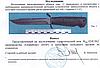 Нож финка Grand Way 024 Штрафбат ACWP (Дерево), фото 4