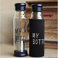 Стеклянная бутылка My Bottle 550 мл с ситечком для заварки