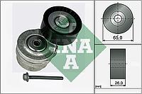 Планка натяжная FIAT (производитель Ina) 534 0101 20