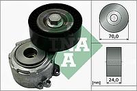 Планка натяжная FIAT (производитель Ina) 534 0110 20