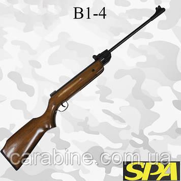 Пневматическая винтовка Snowpeak SPA B1-4 (СПА Б1-4)