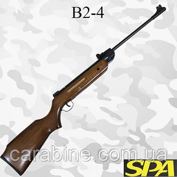 Пневматическая винтовка Snowpeak SPA B2-4 (СПА Б2-4)