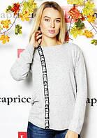 Модный женский блузон (цвет серый) / Блузка женская стильная, теплая