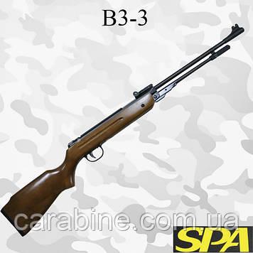 Пневматическая винтовка Snowpeak SPA B3-3 с подствольным взведением (СПА Б3-3)