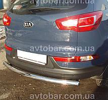Защита заднего бампера на Kia Sportage (2010-2015)