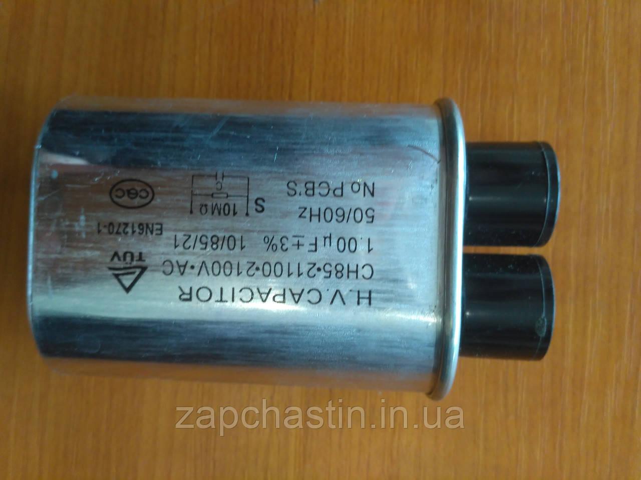 Конденсатор високовольтний 1.00 mF, 2100 V