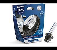 D2S Philips 85122WH V2 WhiteVision