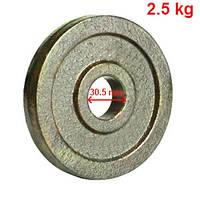 Блины, диски для гантель и штанг 2,5 кг