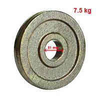 Блины, диски для гантель и штанг 7,5 кг