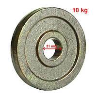Блины, диски для гантель и штанг 10 кг