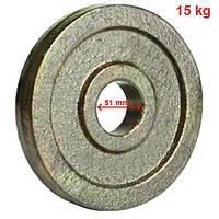 Блины, диски для гантель и штанг 15 кг
