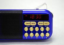 Портативная колонка Apop S-120, фото 2
